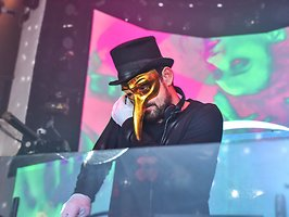 DJ Awards Party